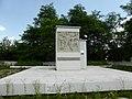 Братская могила 322 мирных жителей, расстрелянных немецко-фашистскими захватчиками.jpg