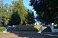 Братська могила радянських воїнів в Боромі 59-250-0019.jpg