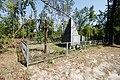 Братська могила 7 радянських воїнів, с. Станіславчик.jpg