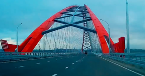 Бугринский мост Новосибирск II.PNG