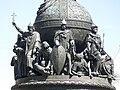 Великий Новгород - Памятник Тысячелетию России (фрагмент) 2.jpg
