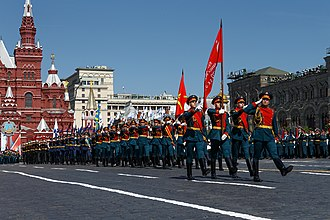 2016 Moscow Victory Day Parade - The Victory Banner in front of the parade