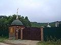 Ворота монастыря.jpg