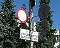 Вулиця Гоголя строго пішохідна - panoramio.jpg