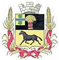 Герб Аулиеаты (Российская империя).jpg