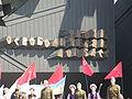 День Победы в Донецке, 2010 062.JPG