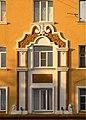 Дом жилой Курск Привокзальная площадь 1 (фото 5).jpg