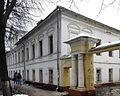 Дом на Терешковой, 5.jpg