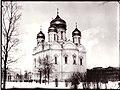 Екатерининский собор в Царском Селе, 1911 год.jpg
