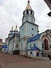 Казанско-Богородская церковь.JPG