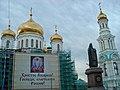 Кафедральный Рождественский собор на реставрации.JPG