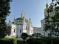 Киево-Печерская Лавра. Трапезная церковь - panoramio.jpg