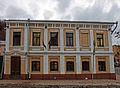 Київ - Андріївський узвіз, 5 31 DSCF6108.JPG