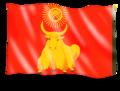 Кызылдың сүлдези.png