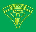 Логотип Велес-Агро.jpg
