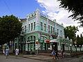 Луцьк - Вул. Л.Українки, 32 P1080091.JPG