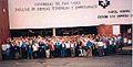 Международный Конгресс по дифференциальной геометрии в память Альфреда Грэя, Бильбао 2000.jpg