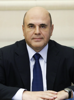 Mikhail Mishustin Current Prime Minister of Russia