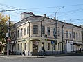 Московская ул 19 Саратов.jpg