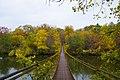 Міст через Рось у с. Чмирівка.jpg