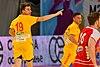 М20 EHF Championship MKD-SUI 24.07.2018-2944 (42713790935).jpg