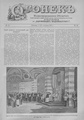 Огонек 1901-34.pdf
