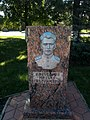 Памятная стела с барельефом Пивоварова М.Е.jpg