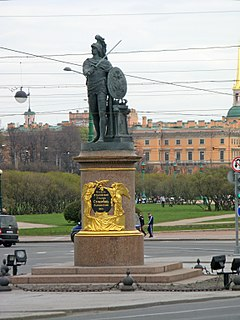 Suvorov Monument (Saint Petersburg) Monument in Saint Petersburg
