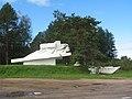 Памятник неизвестному шоферу, комплекс, Дусьево06.jpg