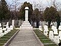 Памятник советским воинам на кладбище г. Махачкалы.jpg