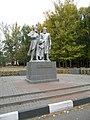 Памятный знак в честь Маркса К. и Энгельса Ф.JPG