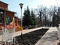 Парк А. Матросова (Ульяновск).jpg