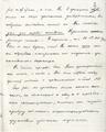 Письмо Троцкого Покровскому о журнале «Борьба» (С-3).png