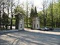 Пулково, главные ворота (Pulkovo, the main gate) - panoramio.jpg