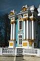 Пушкин Екатерининский сад Павильон Эрмитаж Фрагмент.jpg