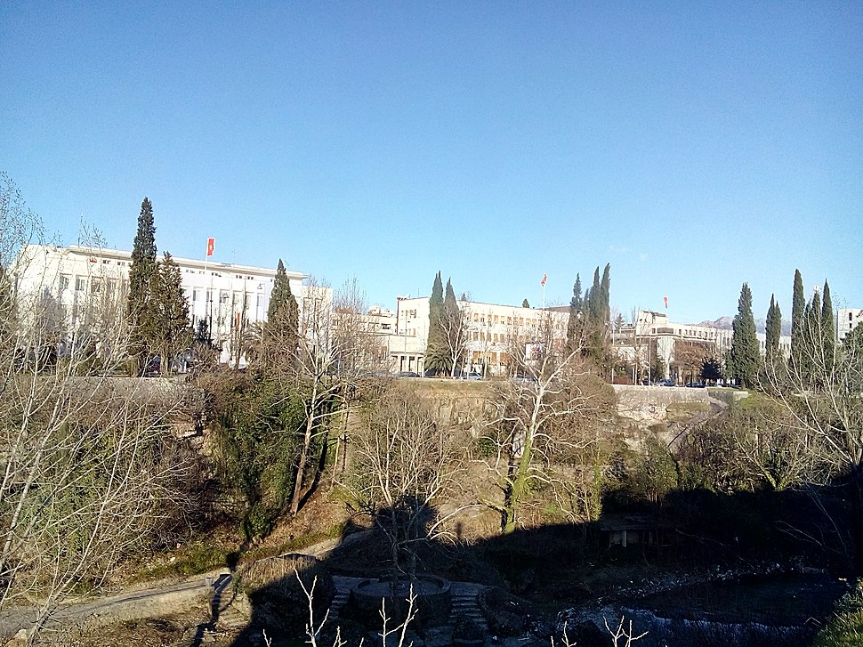 Резиденции Президента, Парламента и Банка Черногории