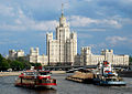 Река Москва.jpg