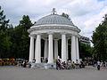 Ротонда (Пермь).JPG