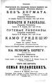 Русская мысль 1897 Книга 08.pdf