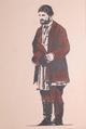 Селянський одяг на Поділлю. Зображення №12.png