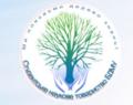 Студентське наукове товариство БДМУ.PNG