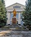 Сіверськ. Пам'ятник Леніну В. І.jpg