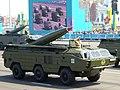 ТРК Точка на военном параде в Астане 7 мая 2015 года.JPG