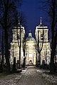 Троицкий собор Александро-Невской Лавры 08.jpg