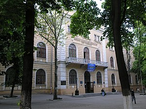 Odessa University - The main building of Odesa National University.