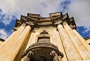Фрагмент фасаду Домініканського костелу.jpg