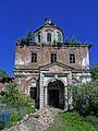Храм Св. Николая на Валухе 1.jpg