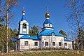 Храм в честь Казанской иконы Божией Матери, г. Циолковский.jpg