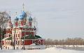 Царевская церковь.JPG