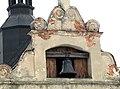 Церква. Фортеця. Меджибіж 22.jpg